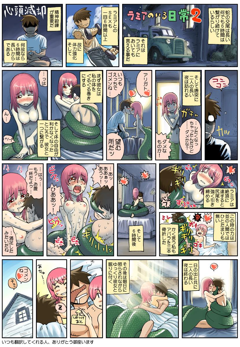 monster-musume-no-iru-nichijou Naruto and fem kyuubi fanfiction lemon