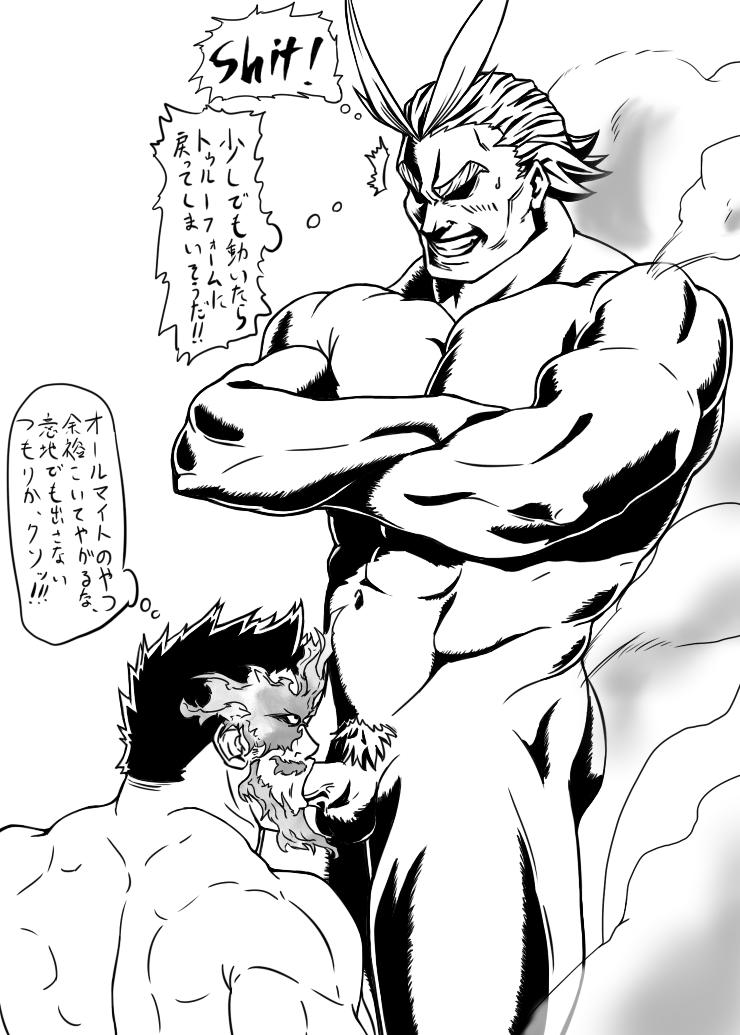 academia girl my bubble tickle hero Rakudai_kishi_no_cavalry
