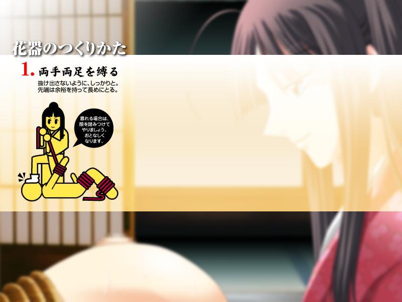 be how to spider a despacito Hack sign tsukasa and subaru