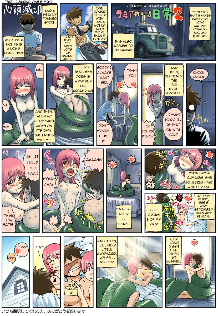 iru 1 crunchyroll episode no nichijou musume monster Scp-000-j