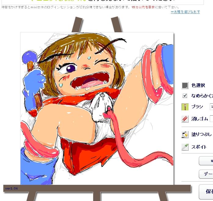 good ninomiya-kun luck Amber trials in tainted space