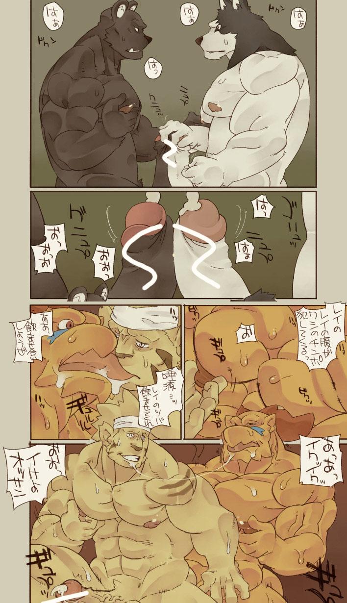 heaven ayame wrath of tenchu Yugioh gx jaden vs yubel