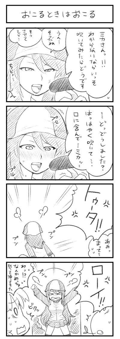 girl und panzer Tsuujou kougeki ga zentai kougeki de ni-kai kougeki no okaa-san wa suki desu ka?