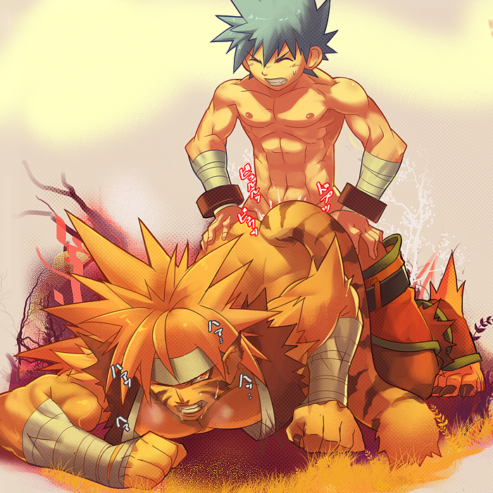 my dawn fire monsters of singing sooza Why is ganon a pig