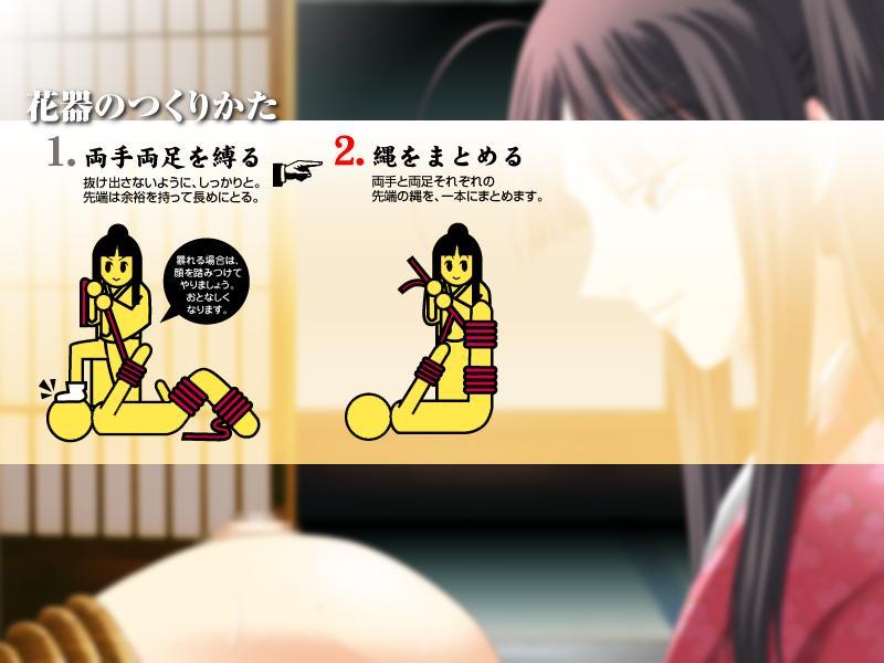how eat pringles meme to Pakomane: watashi, kyou kara meimon yakyuu-bu no seishori gakari ni narimasu