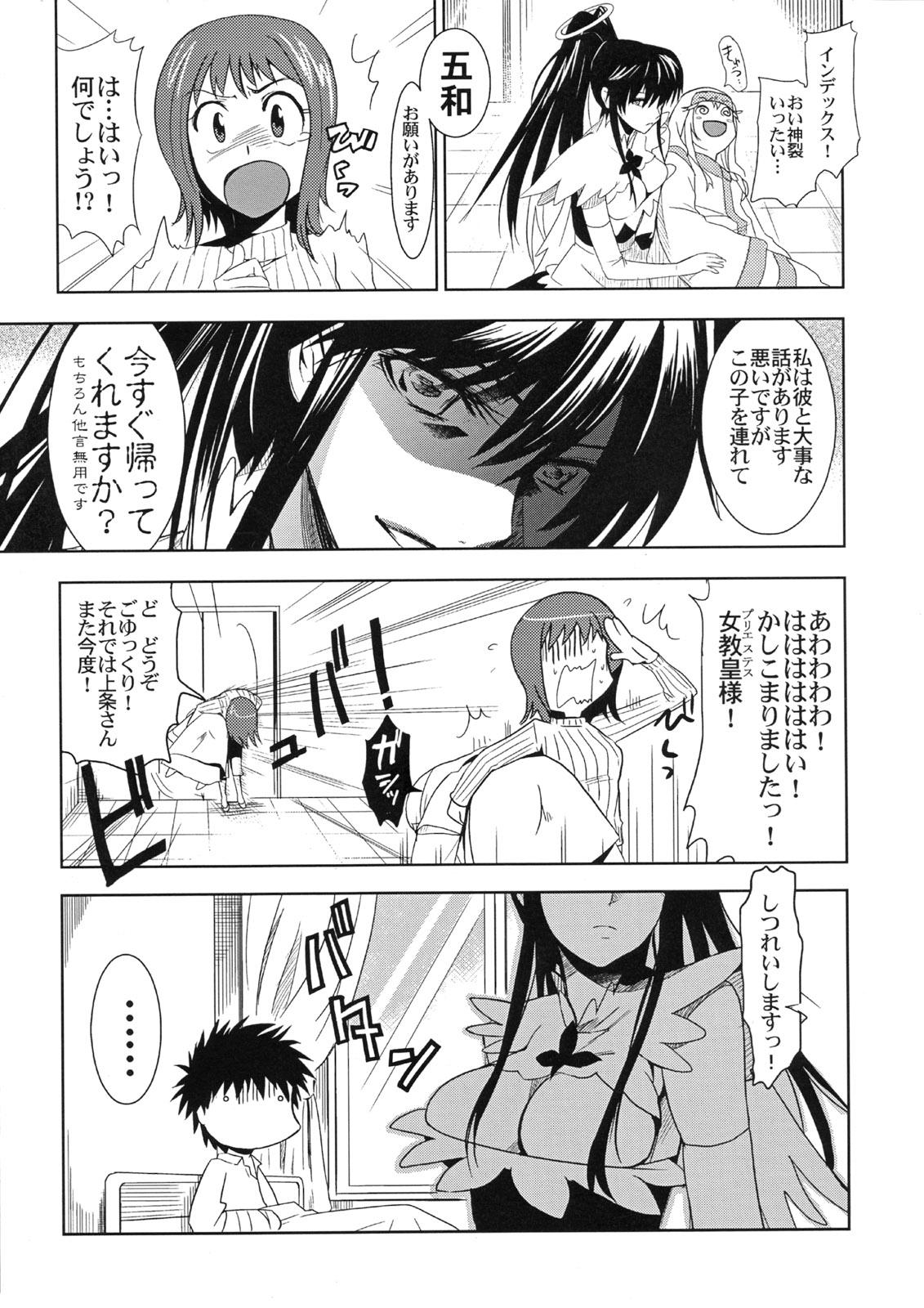 shoukan no novela isekai majutsu maou to shoujo dorei Paheal helen parr