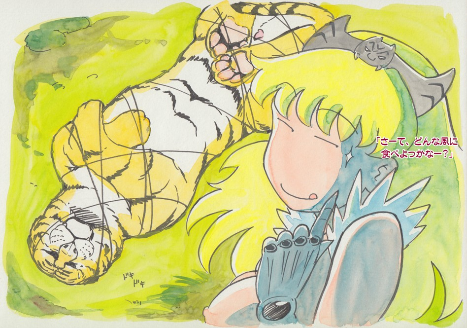 unlimited queens blade: Misadventures of flapjack candy wife