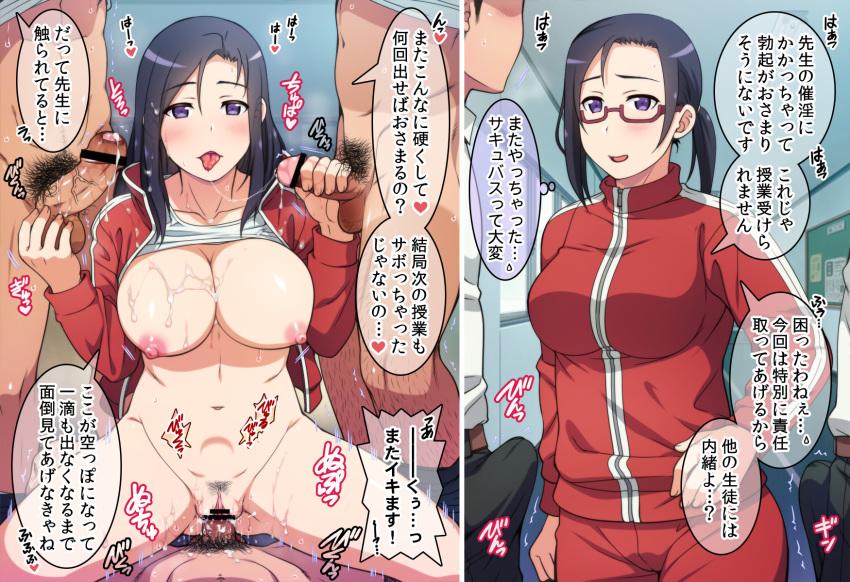 demi-chan wa kataritai, Index of rick and morty season 4