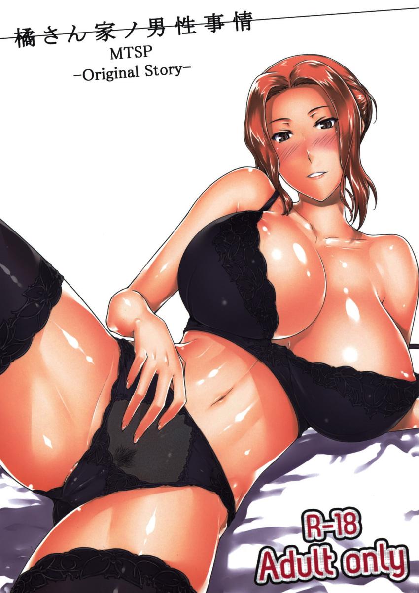 no the mitarashi-san jijou animation chi How to use skyrim sexlab