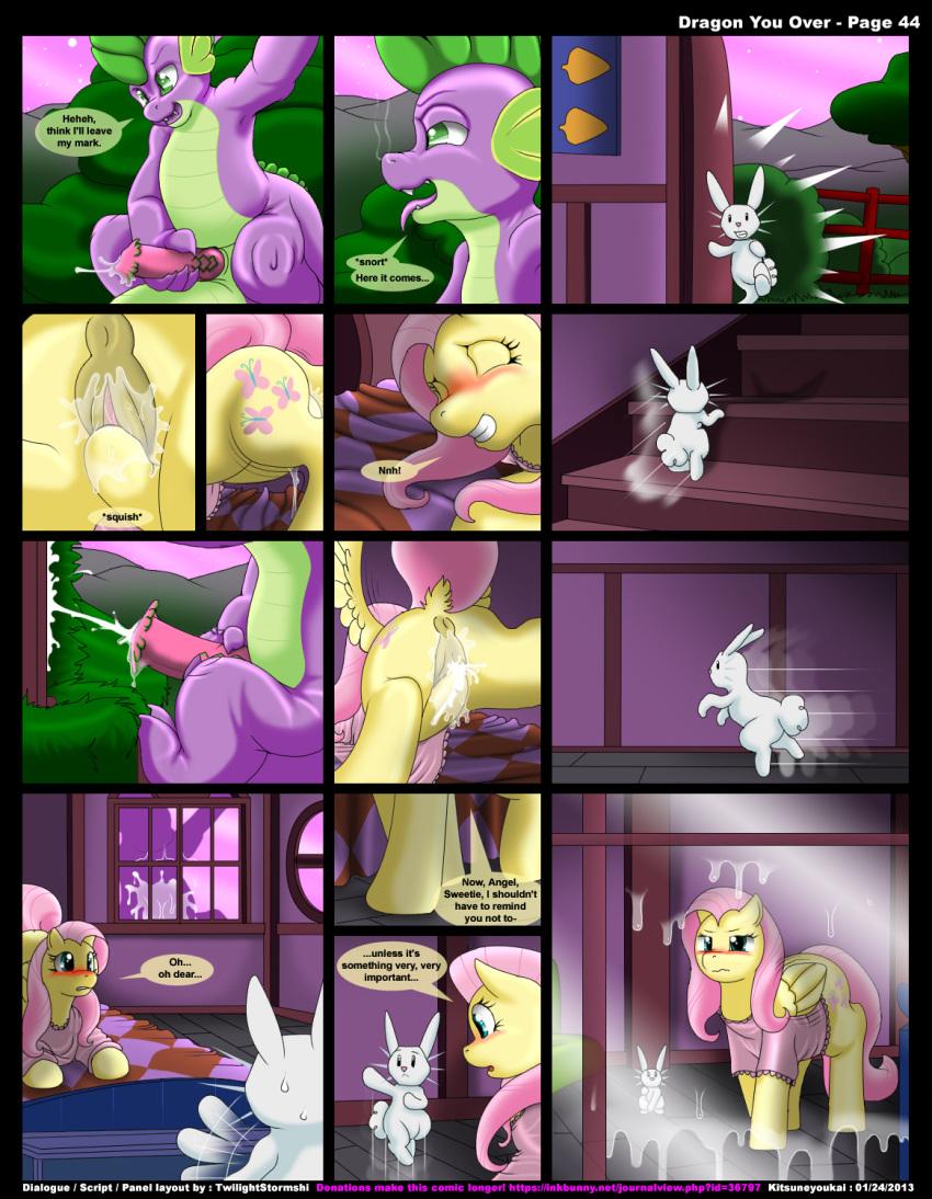 my magic spike tlckle little pony friendship is Sakurako san no ashimoto ni wa shitai ga umatteiru