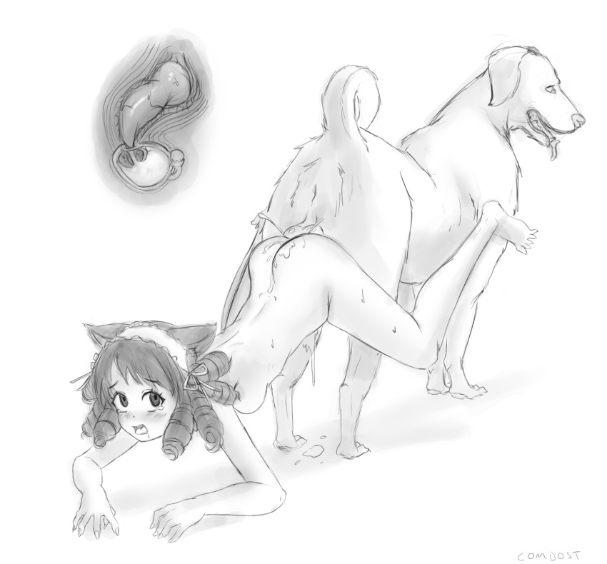 by umbridge was centaurs raped A weapon to surpass metal gear dildo