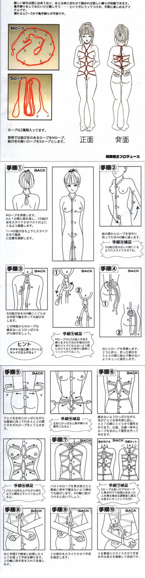 onahole to clean an how Doki doki literature club natsuki neck break